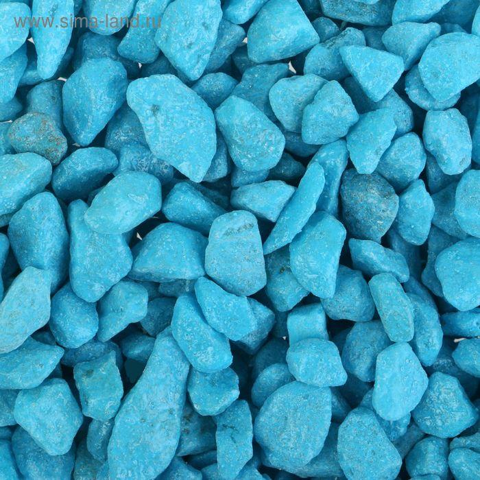 """Грунт для аквариума """"Мраморная крошка голубая блестящая""""5-10 мм, 1 кг 370011"""