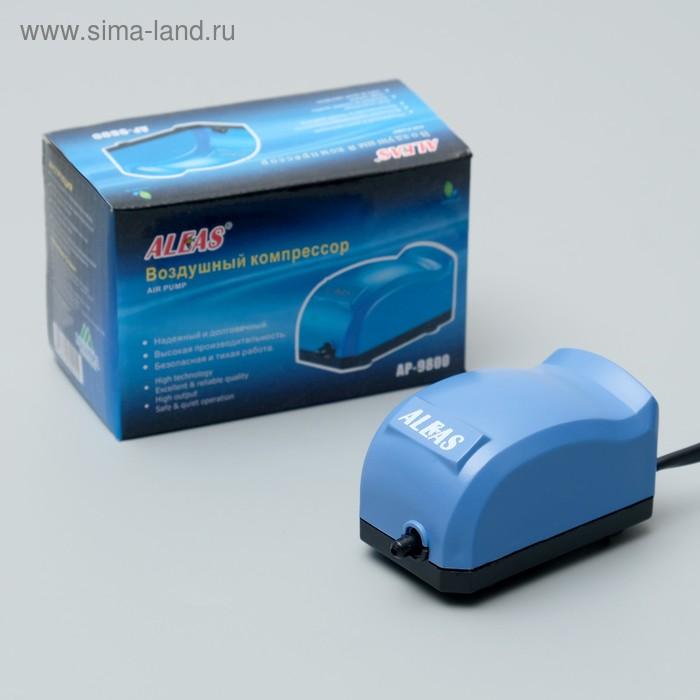 Компрессор Aleas одноканальный 1,6 л/мин AP-9800