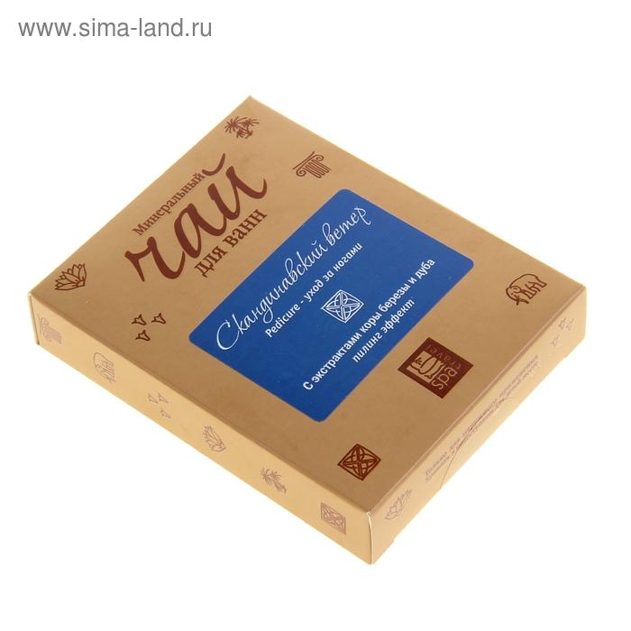 Чай минеральный для ванн Педикюр SPA Travel Скандинавский ветер уход за ногами,2х50 гр