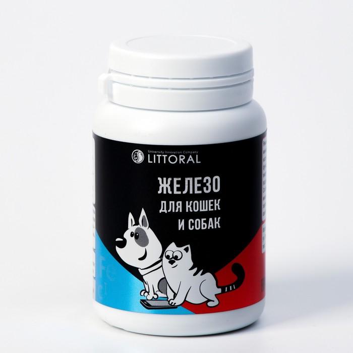 """Натуральная формула """"Железо"""" мультивитамин для кошек и собак, 80таб"""