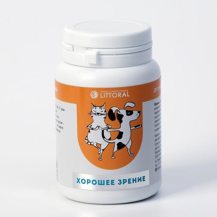 """Пивные дрожжи для кошек и собак """"Хорошее зрение"""" с бета-каротином, 80 таб"""