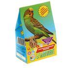 """Корм для попугаев """"БРИЛЛИАНТ"""" с растительно-минеральными добавкамии, 400 г"""