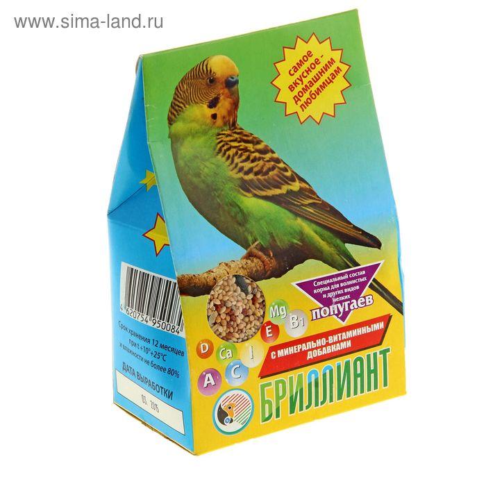 """Корм для попугаев """"БРИЛЛИАНТ"""" с растительно-минеральными добавкамии, 400 гр"""