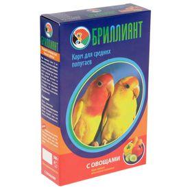 Корм для средних попугаев 'Бриллиант люкс new' с овощами, 500 гр Ош