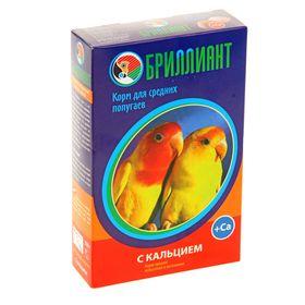 Корм для средних попугаев 'Бриллиант люкс new' с Кальцием, 500 гр Ош