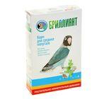"""Корм для средних попугаев """"БРИЛЛИАНТ Classic New""""с растительно-минеральными добавками, 500 г"""