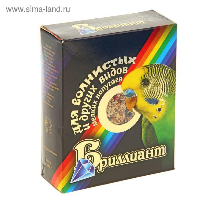 """Корм для попугаев """"БРИЛЛИАНТ Премиум"""" 500 г"""