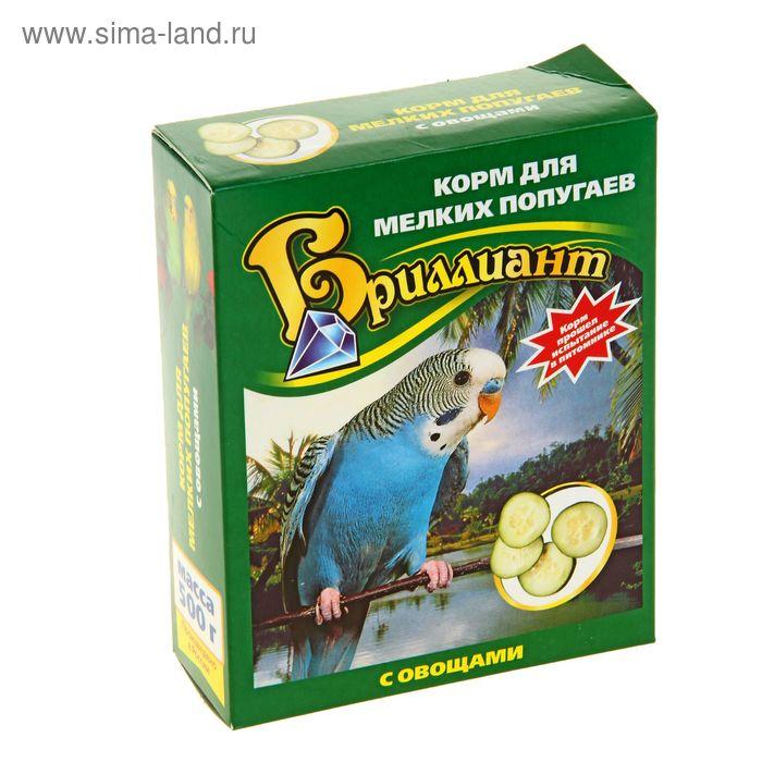 """Корм для попугаев """"Бриллиант люкс"""" с овощами, 500 гр"""
