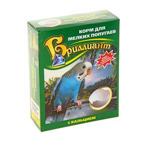 Корм для попугаев 'Бриллиант люкс' с Кальцием, 500 гр Ош