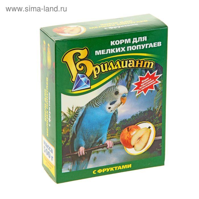 "Корм для попугаев ""Бриллиант люкс"" с фруктами, 500 гр"