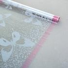 "Пленка для цветов и подарков ""Феерия"" розово-белый 0.7 х 7 м, 40 мкм"