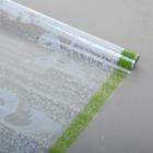 """Пленка для цветов и подарков """"Феерия"""" салатово-белый 0.7 х 7 м, 40 мкм"""