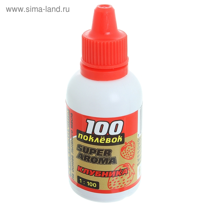 """Арома-капли """"100 Поклёвок"""" SUPER AROMA Клубника, объем 30 мл."""