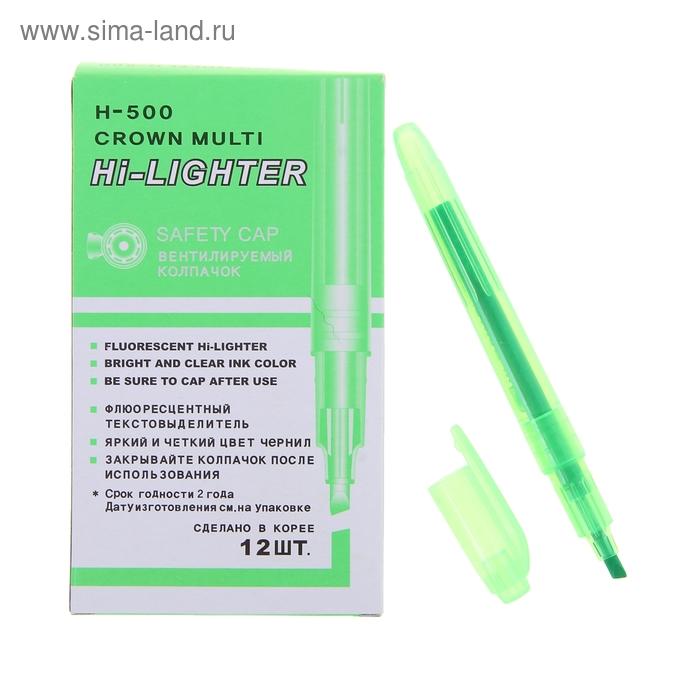Маркер-Текстовыделитель H-500, зеленый, 4мм