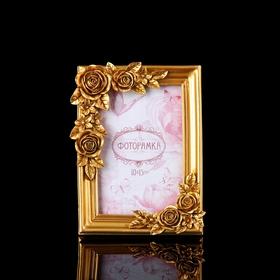 """Фоторамка """"Бутоны роз"""" золотистая 10х15 см"""