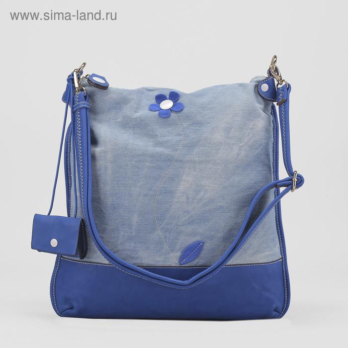 """Сумка-планшет """"Цветок"""", 2 отдела с перегородкой, наружный карман, регулируемый ремень, цвет синий"""