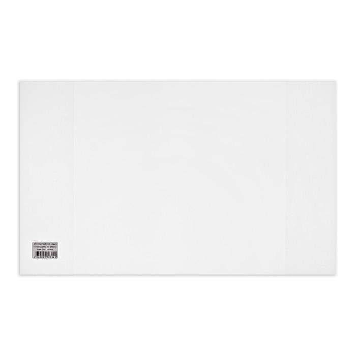 Обложка ПЭ 225 х 362 мм, 200 мкм, для учебников младших классов