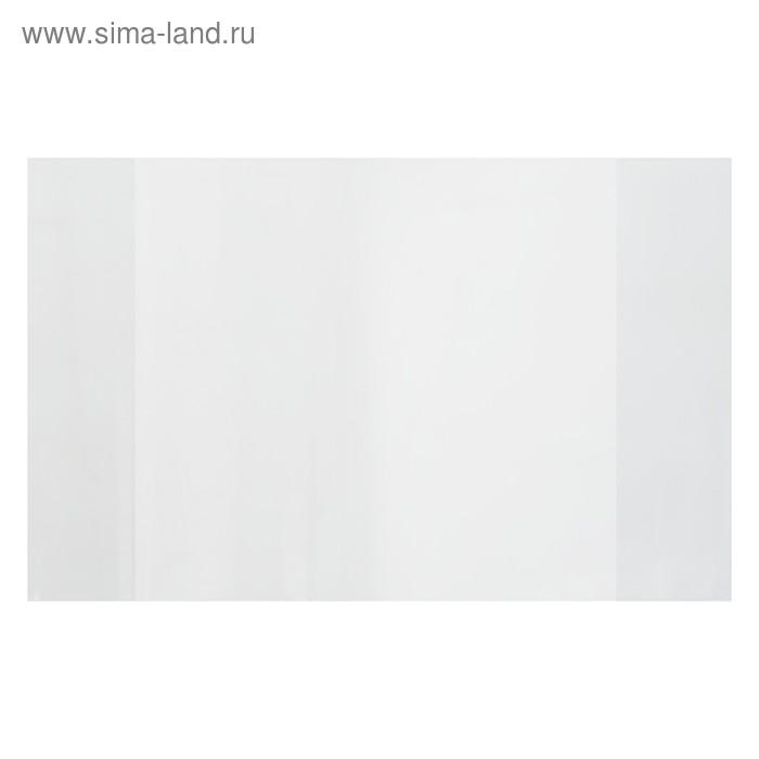 Обложка ПЭ 225 х 355 мм, 110 мкм, для дневников в твёрдой обложке