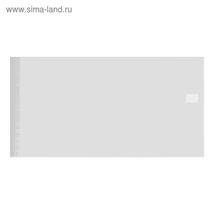 Обложка ПВХ 230 х 455 мм, 110 мкм, для учебников, с клеевым краем, универсальная