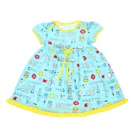 Платье с коротким рукавом для девочки, рост 86 см (18 мес), цвет микс/набивка Л365