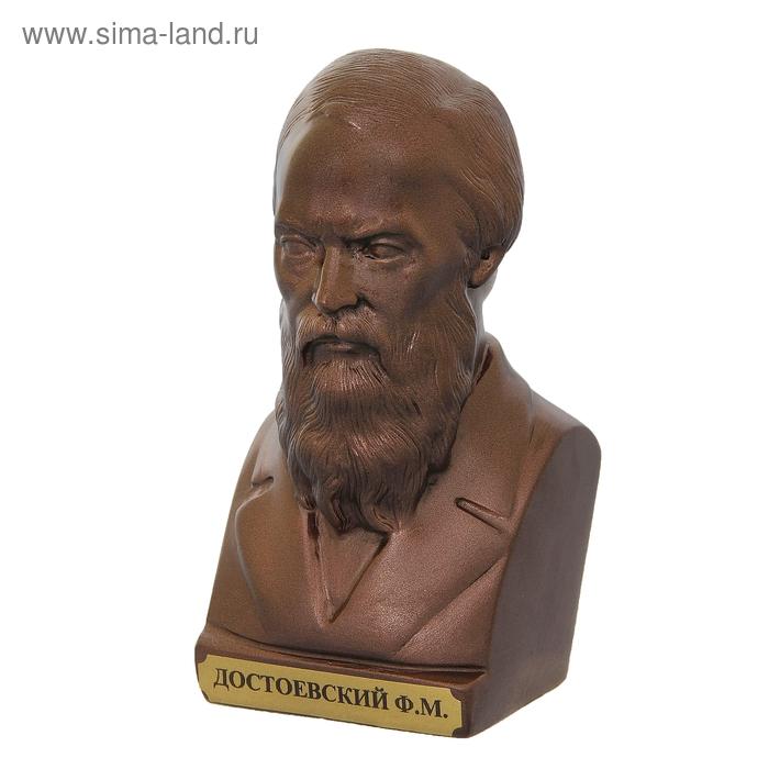 """Статуэтка """"Бюст Достоевского"""" медь"""