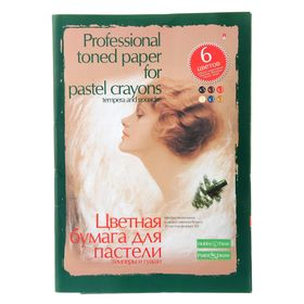 Папка для пастели, гуаши и темперы А3, 20 листов, двухстороняя