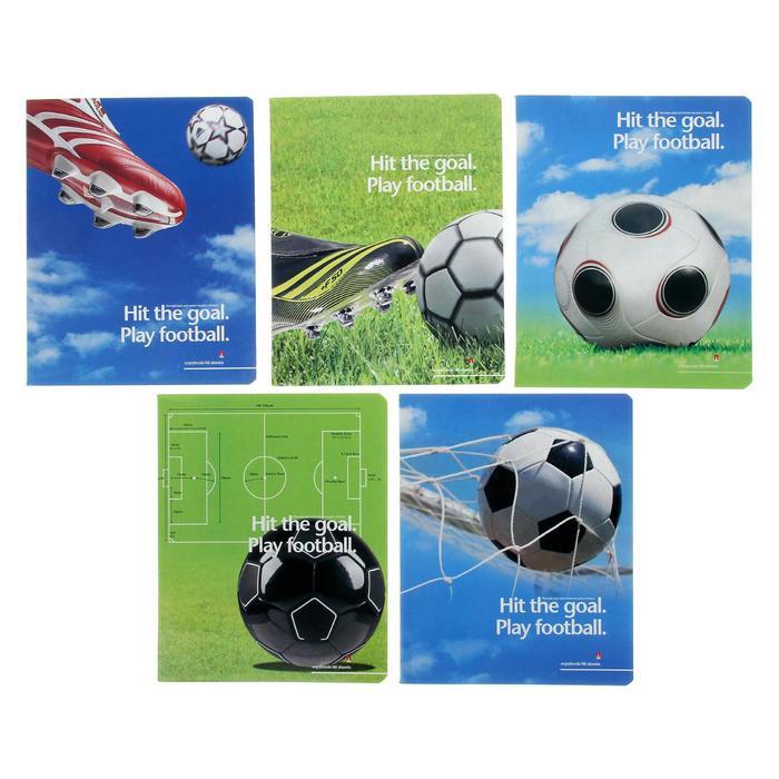 """Тетрадь 48 листов клетка """"Футбол-моя игра"""", картонная обложка, лак, 5 видов МИКС"""