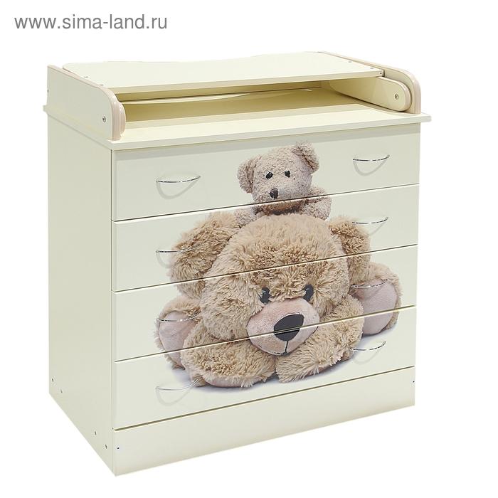 Комод детский пеленальный «Мишки», 4 выдвижных ящика, цвет ваниль