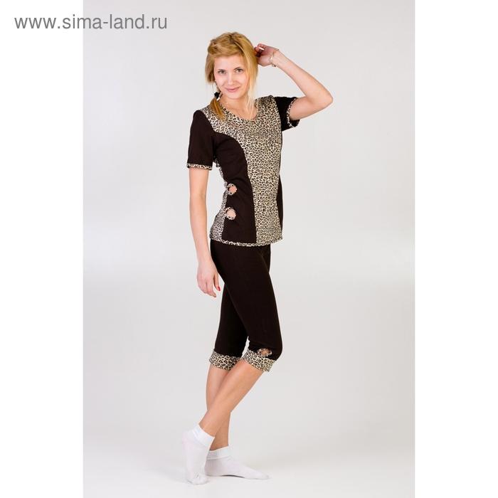 Комплект женский (футболка, бриджи) Тамара леопард МИКС, р-р 46