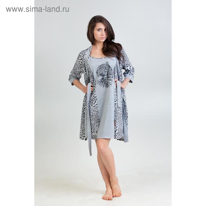 Комплект женский (халат, сорочка) Диана леопард МИКС, р-р 44