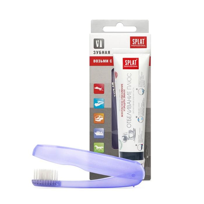 Набор Дорожный Splat Зубная паста Ультракомплекс 40мл + Зубная щетка