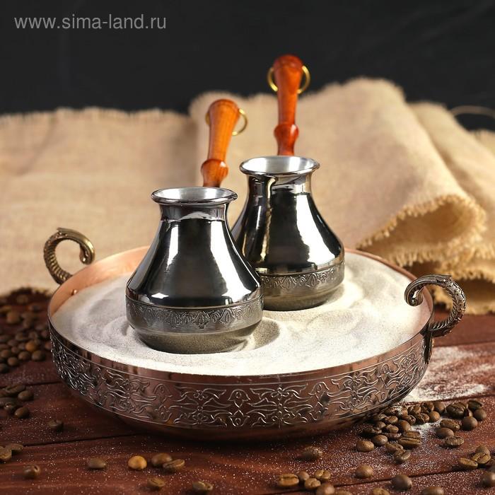 """Набор для приготовления кофе на песке """"Восточный"""", размер турок 0,2 мл"""