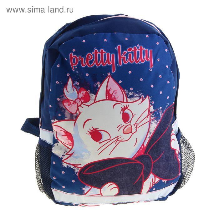 Рюкзак школьный Disney Marie Cat 35*26*10, для девочки, синий