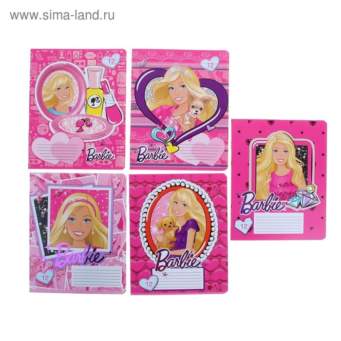 Тетрадь 12 листов линейка Barbie, обложка мелованный картон, фольга, МИКС