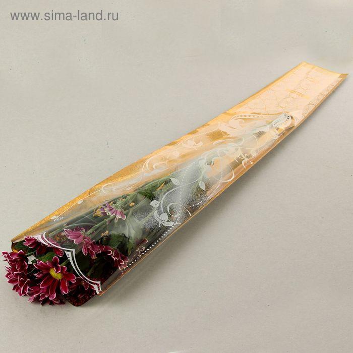 """Пакет для цветов конус """"Голографический"""" золотой"""