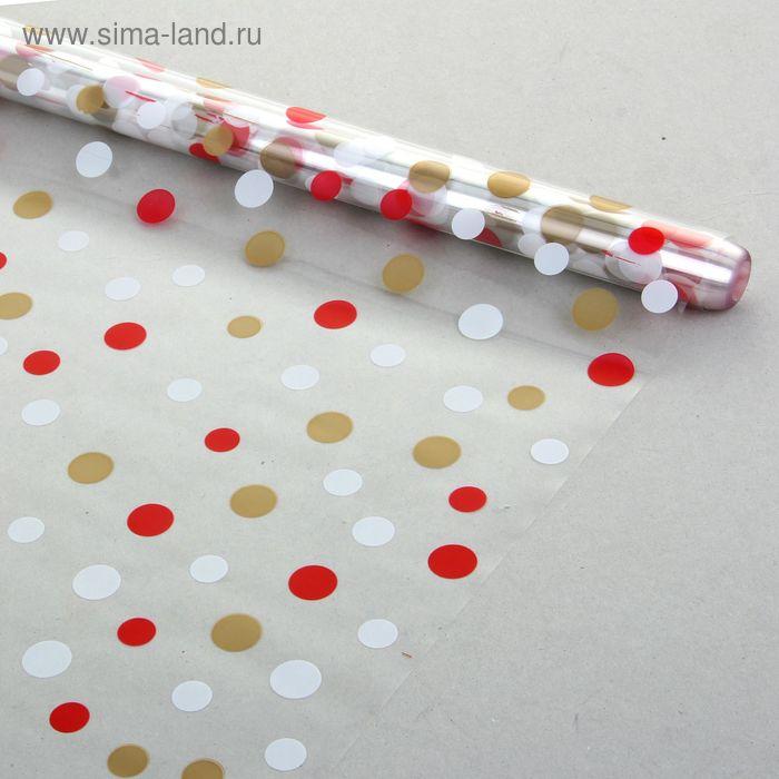 """Пленка для цветов """"Горошина"""" золото-красный-белый 700 мм х 8.5 м, 35 мкм"""