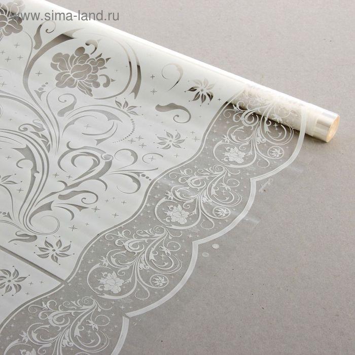 "Пленка для цветов ""Мариэлла"" белый-белый 700 мм х 8.5 м"