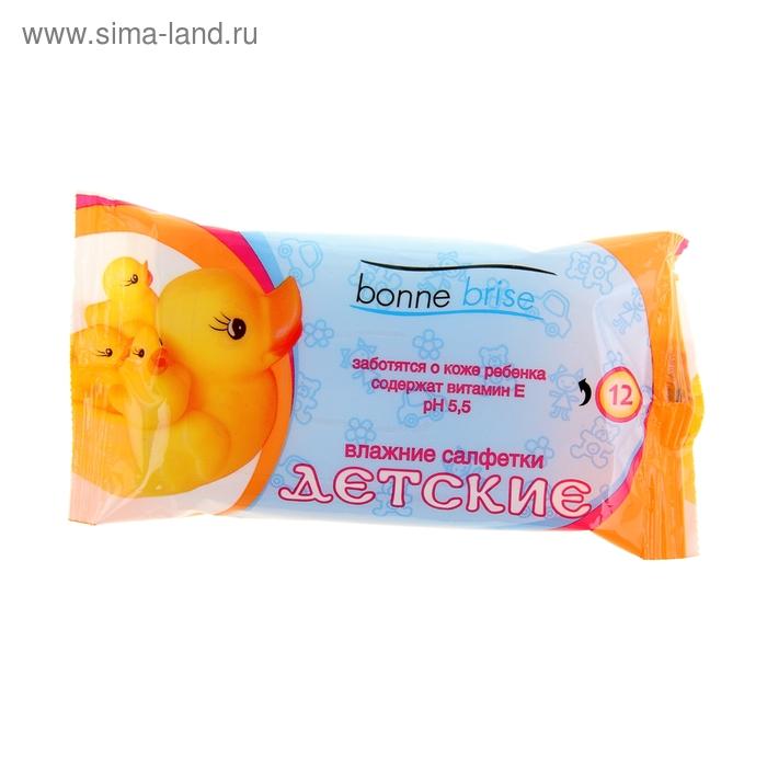 Салфетки влажные «Bonne Brisei» детские mini, 12 шт