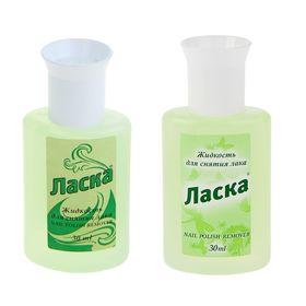 Жидкость для снятия лака Ласка в пластиковом флаконе 30 мл