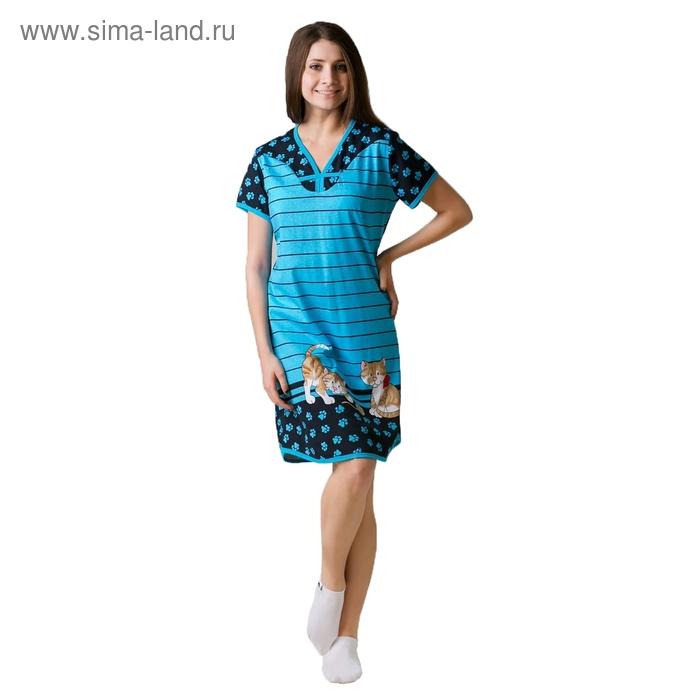 Туника женская Лапки МИКС голубой, р-р 50