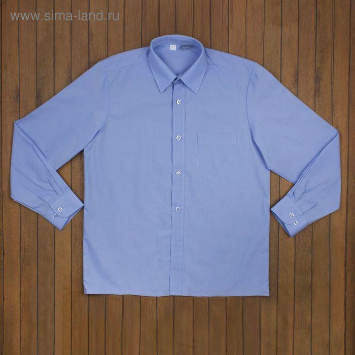 Сорочка для мальчика, рост 170-176 см (38), цвет голубой 181В