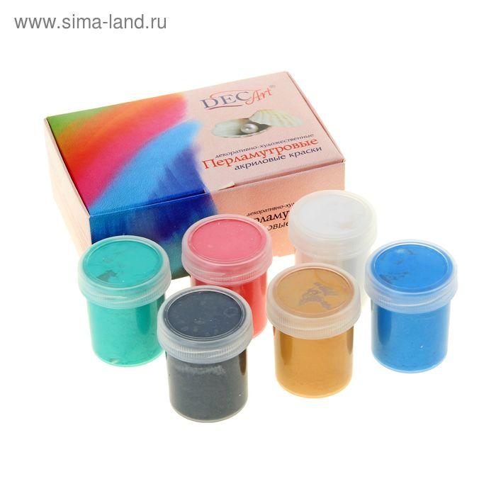Краска акриловая набор Pearl 6 цветов *40мл DecArt перламутровая
