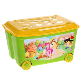 Ящик для игрушек на колёсах с аппликацией, 50 л, цвет зелёный