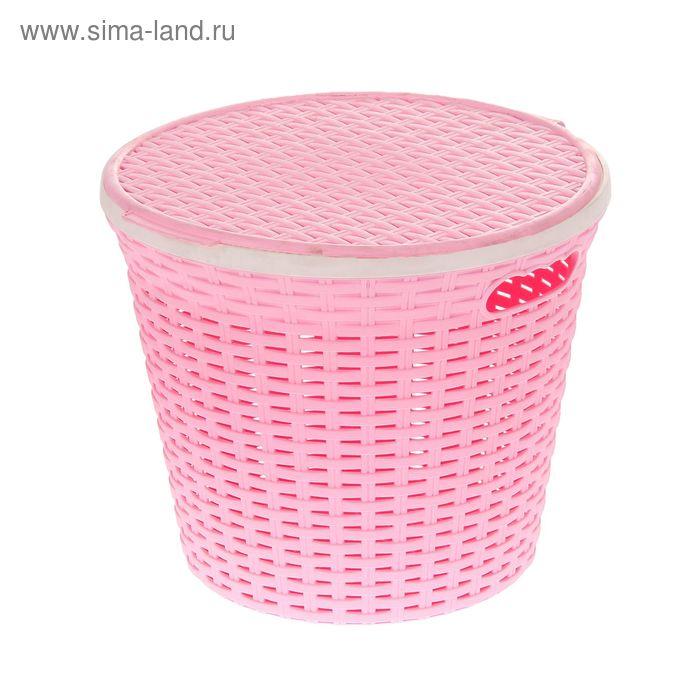 """Корзина для белья круглая с крышкой 15 л """"Ротанг"""", цвет розовый"""
