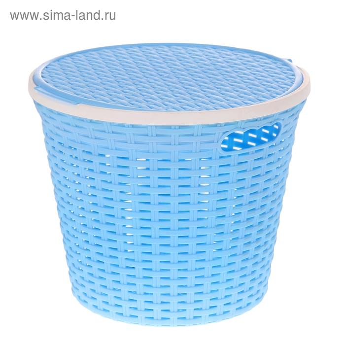 """Корзина для белья круглая с крышкой 20 л """"Ротанг"""", цвет голубой"""