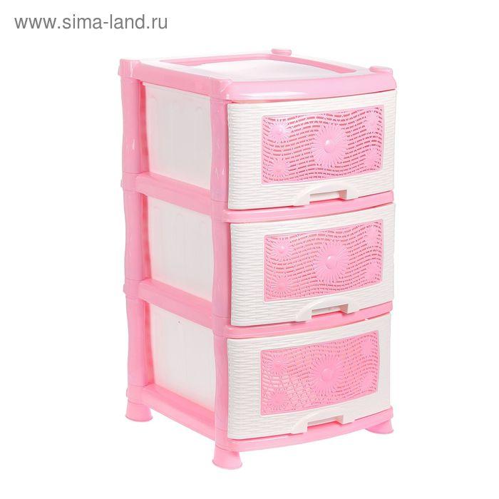 """Комод 3 секции """"Ромашка"""", цвет розовый/белый"""