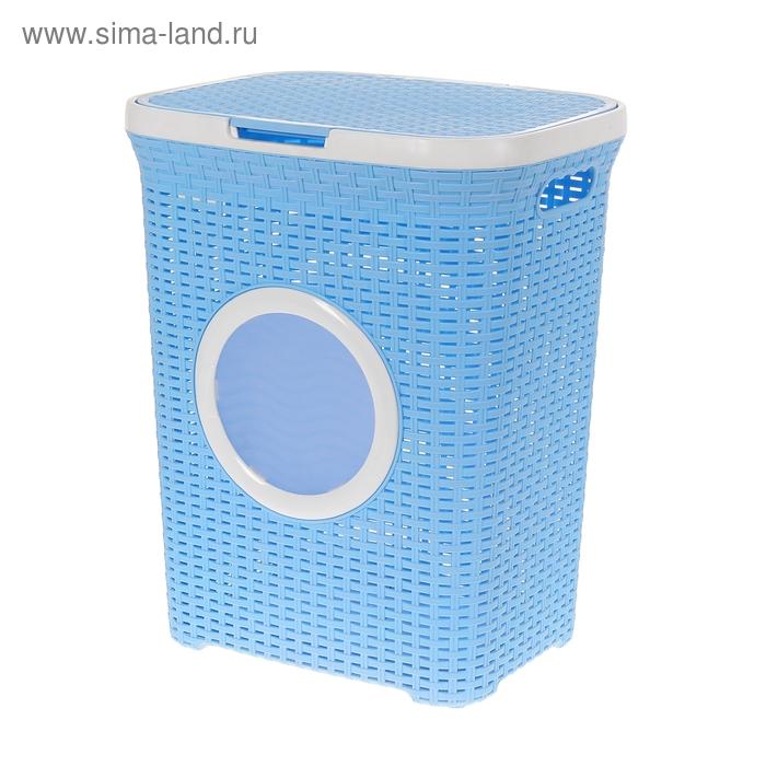 Корзина для белья 60 л, с крышкой, с иллюминатором, цвет голубой