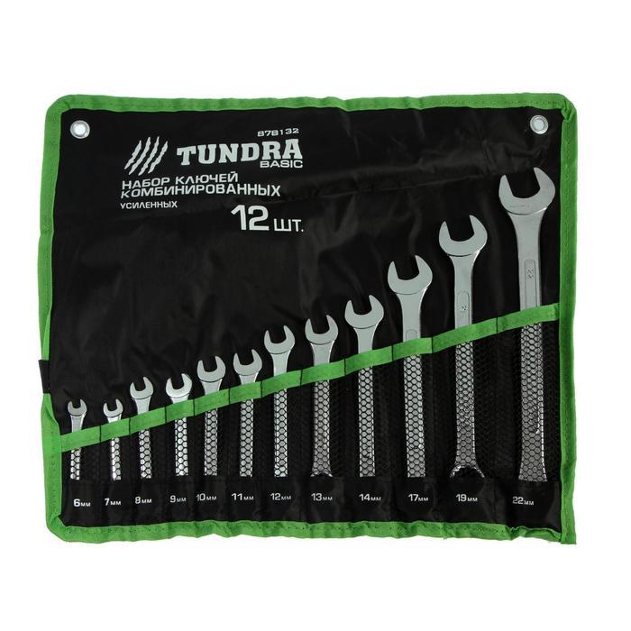 Набор ключей комбинированных усиленные TUNDRA basic, сумка, 8 шт, 8-19 мм 878131