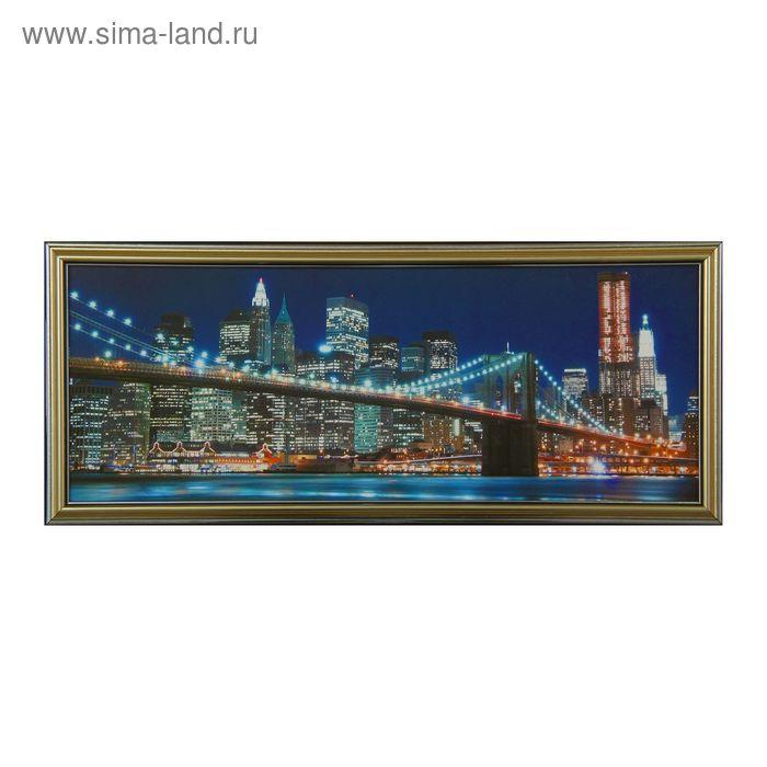 "Картина ""Мост на Манхеттен"""