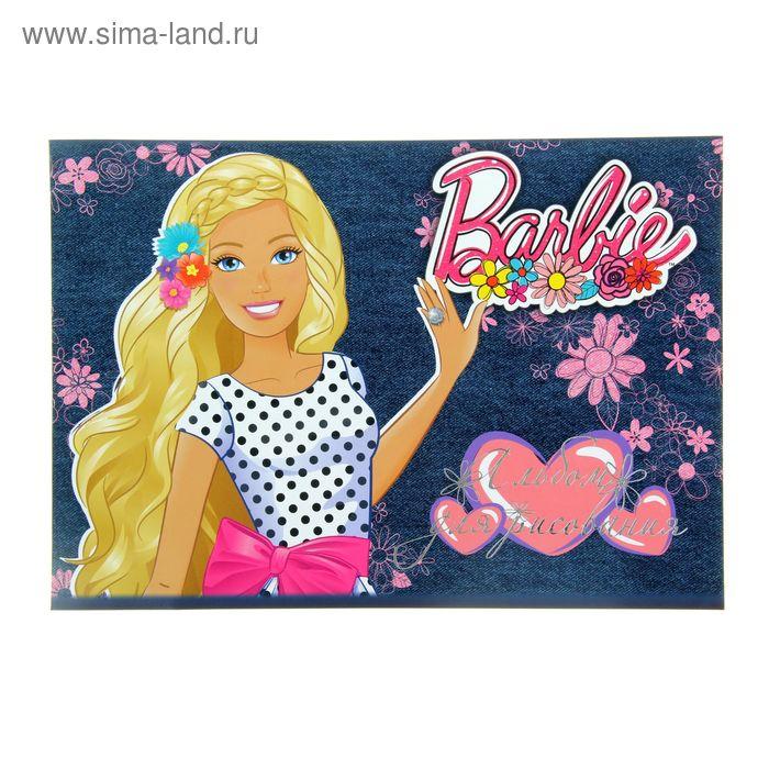 Альбом для рисования А4, 20 листов на скрепке Barbie, твин УФ-лак, фольга
